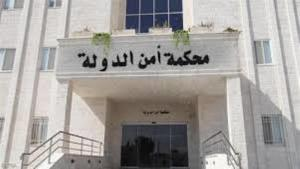 رفع علاوات القضاة العسكريين يدخل حيز التنفيذ (وثائق)