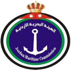 وقفة بالعقبة احتجاجا على تعيين مدير الهيئة البحرية