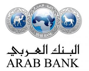 البنك العربي يتيح لعملائه تأجيل أقساط القروض بمناسبة شهر رمضان