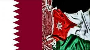 قرار قطري بشأن العمالة الاردنية