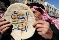 71 % من الأردنيين: وضعنا الإقتصادي الأسوأ منذ 12 عاما