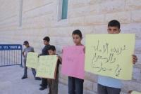 """دعوات لحماية أطفال القدس  من """"أسرلة العقول"""""""