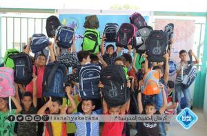 ''سنحيا كراماً'' توزع 770 حقيبة مدرسية