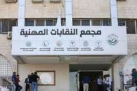 النقابات تسلم مقترحاتها حول نظام الخدمة المدنية