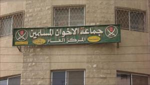 """"""" الإخوان"""": الخبر الملفق هدفه منعنا من المشاركة بالإنتخابات"""