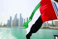 """الإمارات توافق على فتح سفارة في تل أبيب"""""""