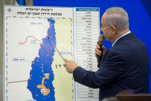 """""""نتن ياهو"""" يتواقح ويضع شروطا للقبول بالدولة الفلسطينية !!"""