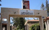 حرمان 38 طالباً بسبب الغش بإمتحان التوجيهي