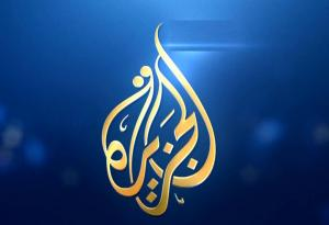 موقف الجزيرة من الاردن يحترم  ..  ومطالب شعبية ونقابية باعادة فتح مكاتبها