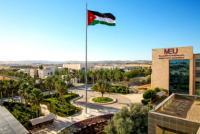 جامعة الشرق الأوسط تصرف 50% من رواتب العاملين فيها