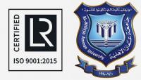 عمان الأهلية تحصل على شهادة نظام إدارة الجودة الأيزو