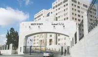 تدريب ألف طبيب من الخريجين بمستشفيات الصحة