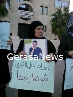 وقفة تضامنية الأسرى الأردنيين أمام image.php?token=76bbc02feb8df95cacf62aa8eab2f8b7&size=
