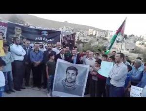 وقفة تضامنية أمام منزل ذوي الأسير الأردني مرعي (فيديو)