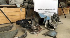 السعودية تكشف جنسيات المصابين بهجوم مطار أبها