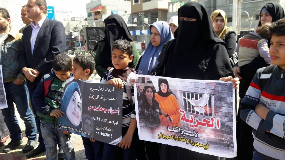 35 أسيرة فلسطينية بسجون الإحتلال Image