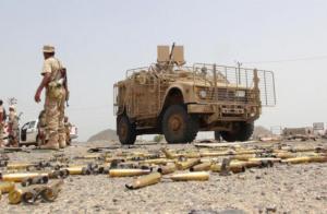 أمريكيون وأوروبيون يبحثون الأزمة اليمنية في عمّان