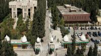 تعطيل دوام الجامعة الأردنية