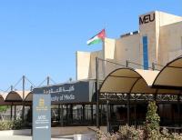 """جامعة الشرق الأوسط تعقد ندوة حول"""" الفيلم الوثائقي"""""""
