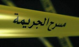 قاتل والده في أبو نصير راجع سابقاً حماية الاسرة
