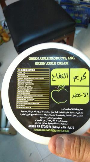 """""""الغذاء والدواء"""" تلغي تسجيل مستحضر Green Apple Cream"""