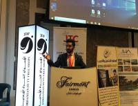 """هندسة """"عمان العربية"""" يشاركون في مؤتمر تحديات واقع العمل وتطلعات المستقبل"""
