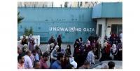 تحذيرات من إجراءات الأونروا في غزة