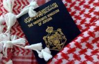 حقيقة سحب الجنسية الأردنية من القيادات الفلسطينية