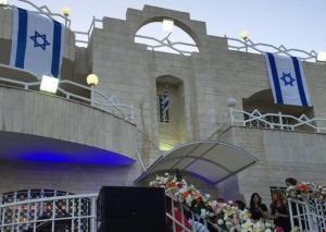 ما هو سر الشركة التي تتعامل مع السفارة الصهيونية بالأردن ؟