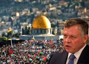 قرار محكمة لاهاي صهيوأمريكي خالص ..  والاردن رصاصة في بندقية القدس