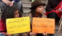 """""""نيويورك تايمز"""": عنصرية الوجه الأسود في العالم العربي تثير الجدل"""
