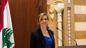 الاستقالات تتوالى ..  نائبة تستقيل من البرلمان اللبناني