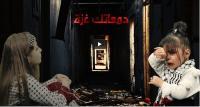 طفلة أردنية تغني لغزة  - فيديو