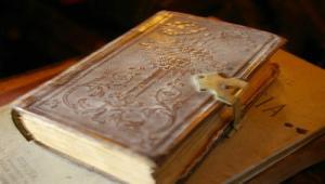 """كتاب """"غامض"""" يكشف فضيحة تجسس إسرائيل على مصر"""