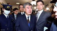 تسجيل يطيح بمسؤول ياباني كبير متهم بالتحرش