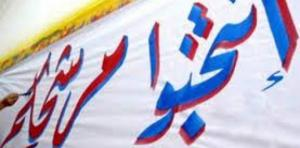 مرشحون يطالبون بحماية يافطاتهم