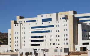 مستشفى الأميرة هيا العسكري يبدأ باستقبال المرضى