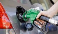 تخفيض أسعار المشتقات النفطية