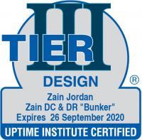 مركز زين لتخزين البيانات يحصل على شهادة Tier III