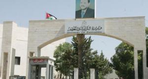 اطلاق رابط للاستعلام عن شكل دوام المدارس