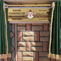 افتتاح السفارة الأردنية في الصحراء المغربية (صور)