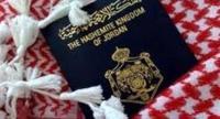 58 طلبا من مستثمرين للحصول على الجنسية الأردنية