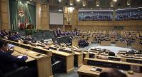 الموازنة العامة أول قانون يناقشه البرلمان