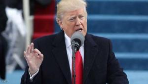 واشنطن تعتزم بناء تحالف دولي لردع إيران