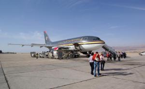 طائرتان تحملان 287 سائحا أوكرانيا وهنغاريا تحطان في العقبة
