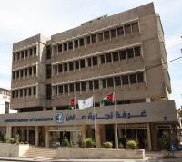 """رسالة تضامنية من """" تجارة عمان """" لتجارة القدس"""