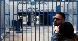 129% نسبة إشغال السجون في الاردن