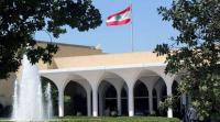 إعلان تشكيلة الحكومة اللبنانية الجديدة برئاسة دياب