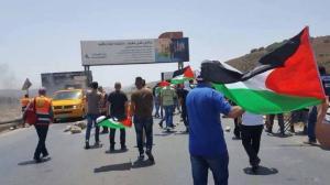 الاحتلال يعدم فلسطينيا في بيت لحم (محدث- صور )