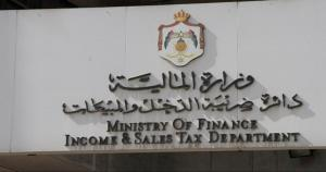 ضريبة الدخل والمبيعات تفتح أبوابها السبت القادم